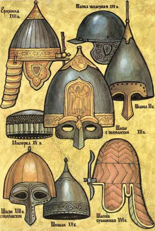Various colovain helmets.jpg