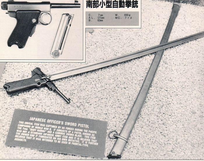 sword pistol.jpg